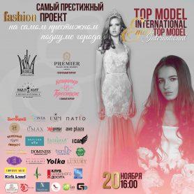 TOP MODEL International