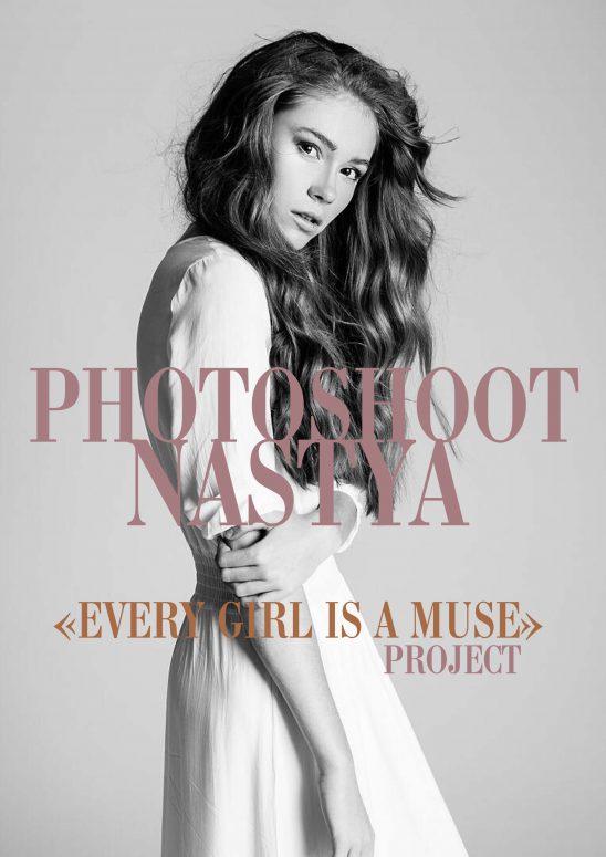 PHOTOSHOOT Nastya