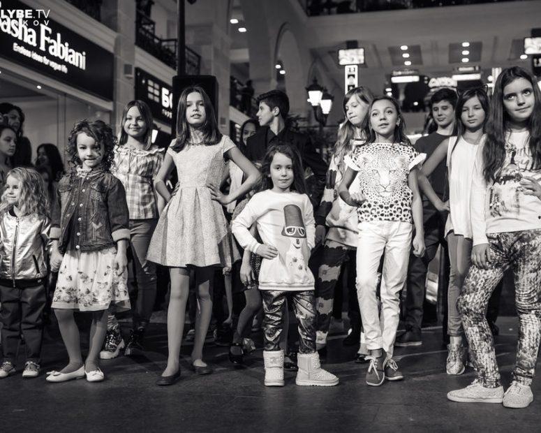 Kids Fashion Day