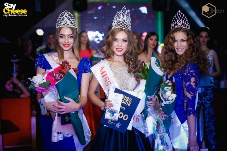 Miss Inside Autumn 2016