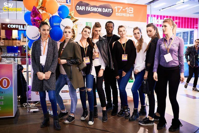 dafi-fashion-days (4)