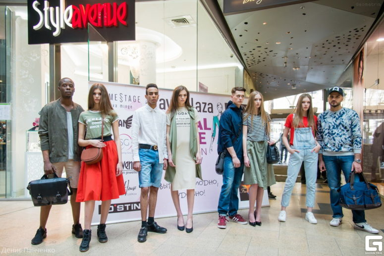 Ave Plaza Total Sale Fashion Show