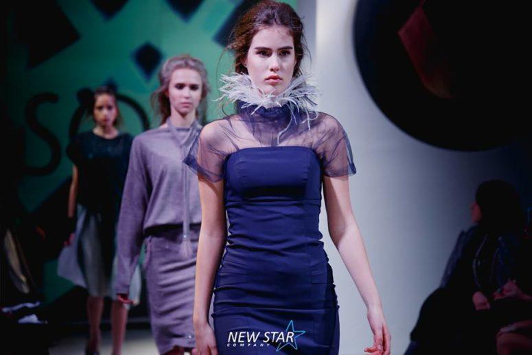 Kharkiv Fashion